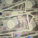 Travel Japan Cheap: 24 Ways to Visit Japan On A Budget