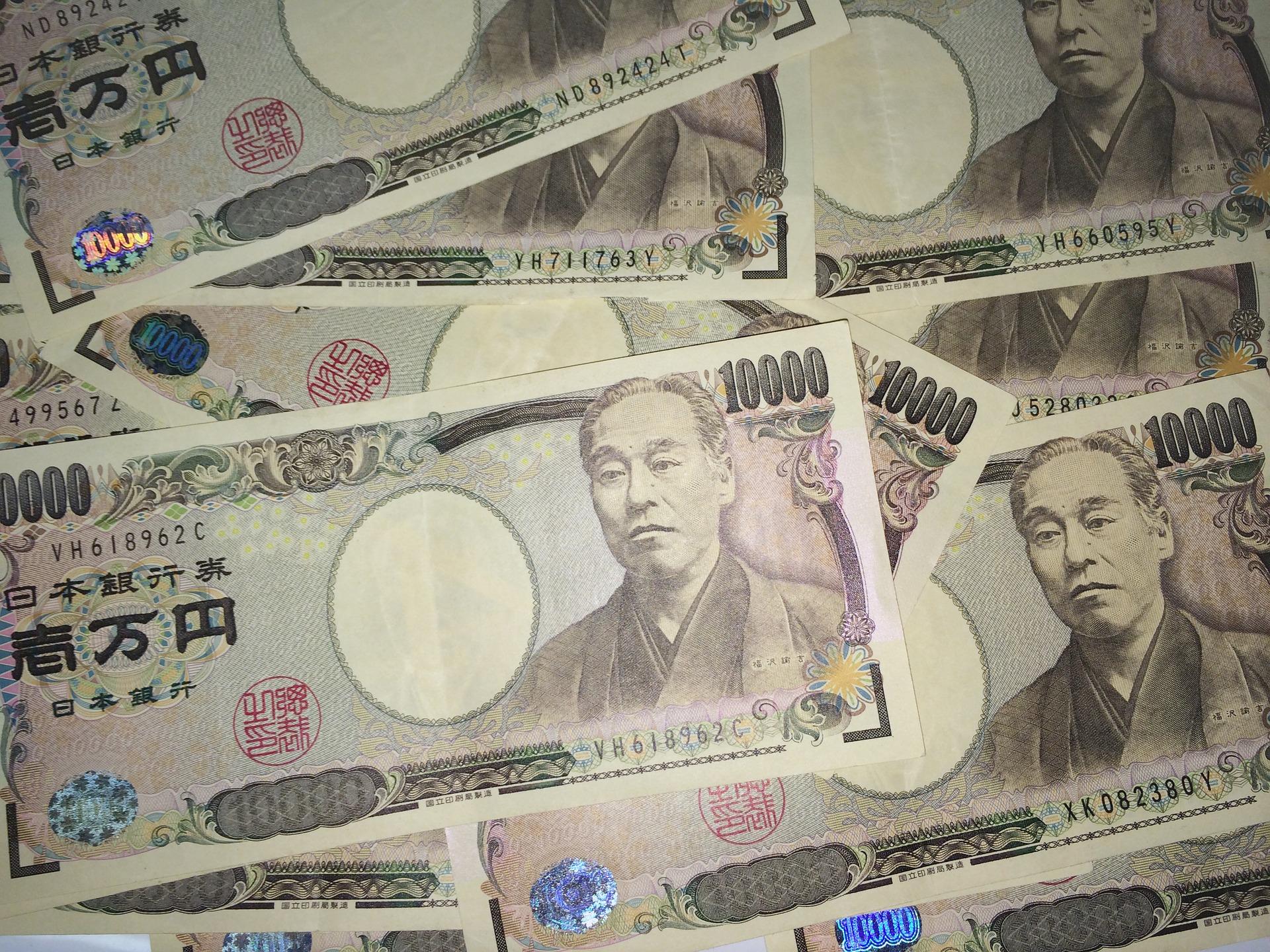 10,000 Yen Japan money