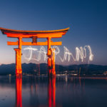 Japan Working Holiday Visa: A Guide for Aussies